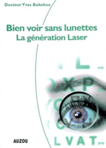 operation yeux laser, operation myopie laser